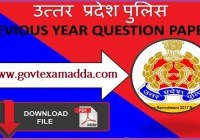 UP Police Constable Previous Year Question Papers