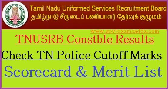 Tamil Nadu Police Result 2020