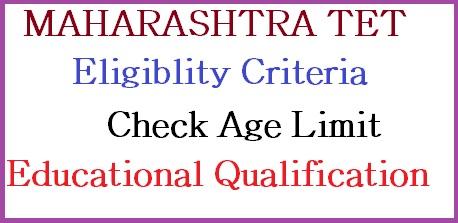 MAHA TET Eligibility Criteria 2018