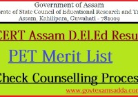 SCERT Assam D.El.Ed PET Result 2020