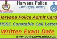 Haryana Police Admit Card 2018