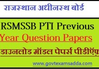 RSMSSB PTI Previous Year Question Papers