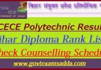 Bihar DCECE Polytechnic Result 2021