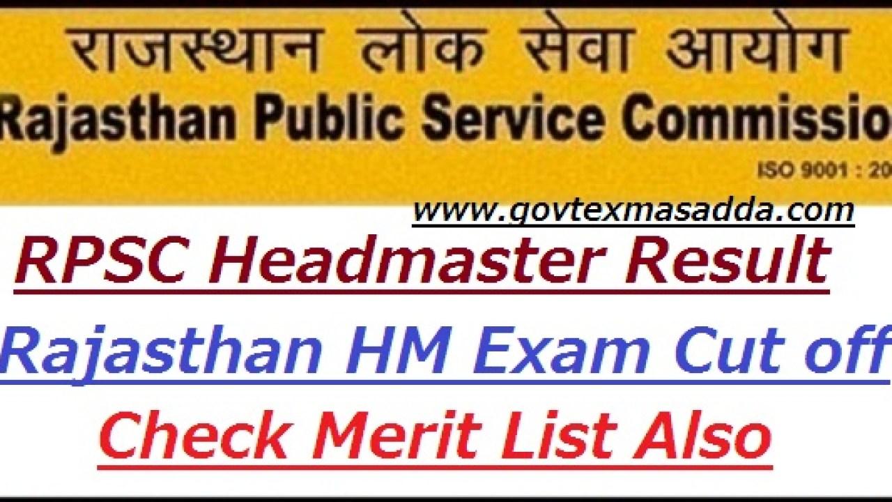 RPSC Headmaster Result 2018-19, Rajasthan HM कट ऑफ