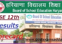 HBSE 12th Result 2021