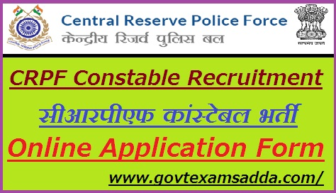 CRPF Constable Recruitment 2019