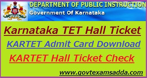 KARTET Hall Ticket 2020