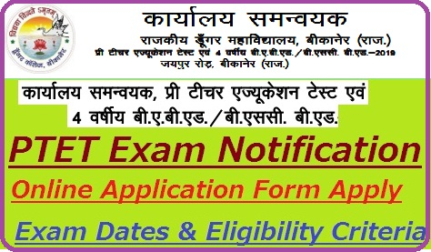 dungar-college-ptet-application-form-2019 Online B Ed Form Rajasthan on pennsylvania state tax, income tax,