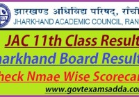 JAC 11th Class Result 2020