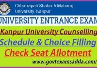 Kanpur University Counselling Schedule 2021