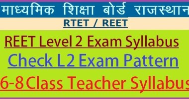 REET Level 2 Syllabus 2021 PDF