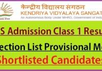 KVS Admission Class 1 Result 2021