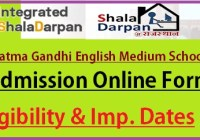 Rajasthan Govt Mahatma Gandhi English Medium School Admission 2021-22