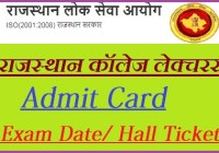 RPSC College Lecturer Admit Card 2021