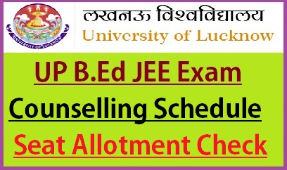 UP B.Ed Counselling 2021