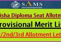 SAMS DHE Odisha Diploma Seat Allotment Result 2021