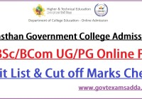 Rajasthan Government College Admission 2021-22