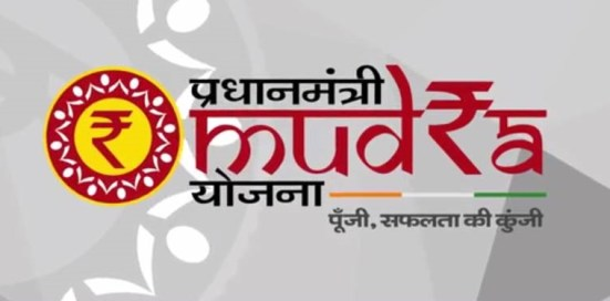 Mudra Loan yojana for small business startup