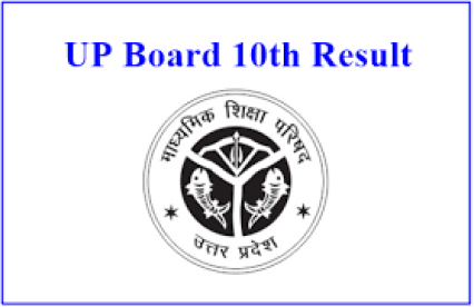 up board class 10 result 2018