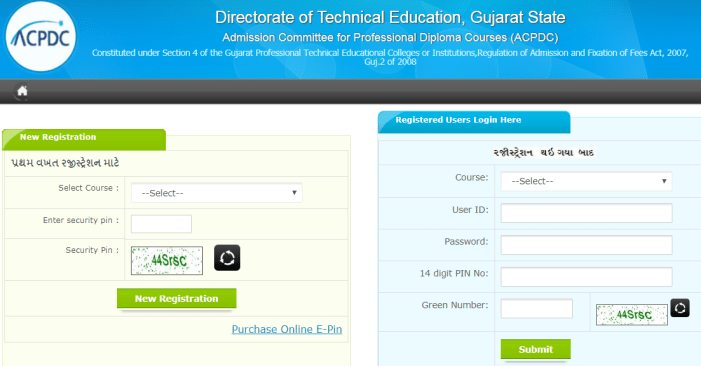 ACPDC-Admission-2020-for-Diploma-gujdiploma.nic.in