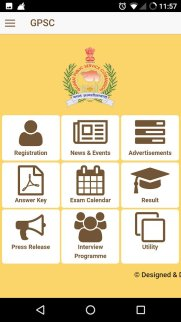 GPSC official app