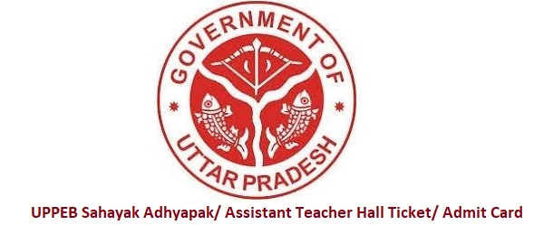 UP Assistant Teacher Admit Card