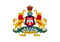 KSISF Police Constable Result 2018