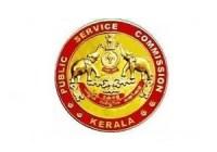 Kerala PSC Civil Police Officer Hall Ticket