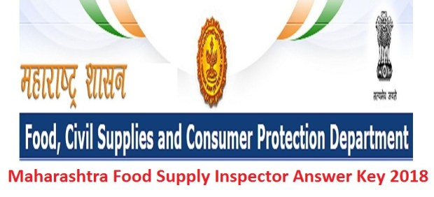 Maharashtra Food Supply Inspector Answer Key 2018