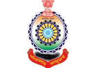 CG Police CAF Result 2018