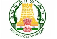 TN TRB Agriculture Inspector Answer Key 2018