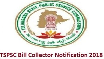 GHMC Bill Collector Recruitment 2018