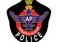 AP Police SI Recruitment 2018