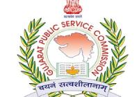 GPSC Police Inspector Answer key