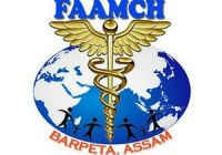 FAAMC Barpeta Answer Key 2019