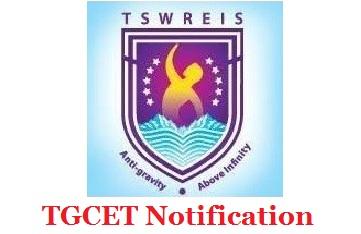 TGCET 5th Class Entrance Notification