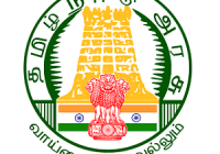 Tiruvallur District Cooperative Bank Hall Ticket