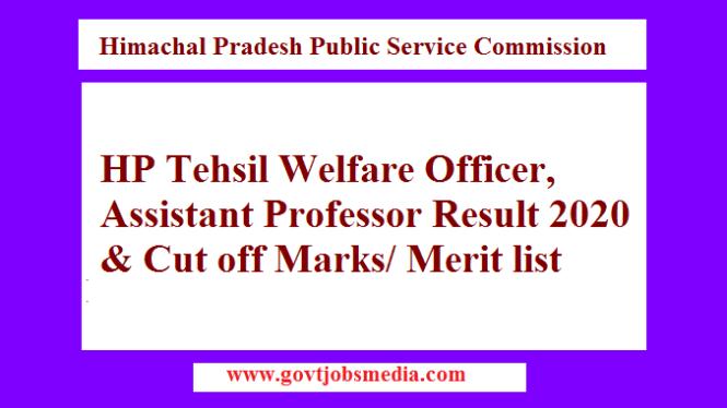 HP Tehsil Welfare Officer Result 2020