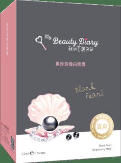 我的美麗日記黑珍珠煥白面膜