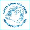 کارتون برای صلح