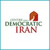 مرکز دموکراسی برای ایران