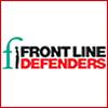 فرانت لاین دیفندرز بنیاد بینالمللی برای حفاظت از مدافعان حقوق بشر