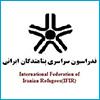 همبستگی (فدراسیون سراسری پناهندگان ایرانی)