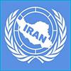 کمیساریای عالی حقوق بشر ایران در اروپا