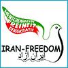 ایران آزاد کانون دفاع از حقوق بشر، آزادی و دموکراسی
