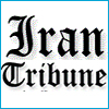 ایران تریبون