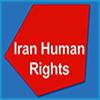 سازمان حقوق بشر ایران