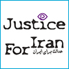 عدالت برای ایران
