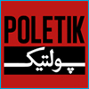 پولتیک، برنامه تلویزیونی