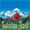 ساوالان سسی ارگان خبری انجمن دفاع از زندانیان سیاسی آذربایجانی در ایران (آداپ)